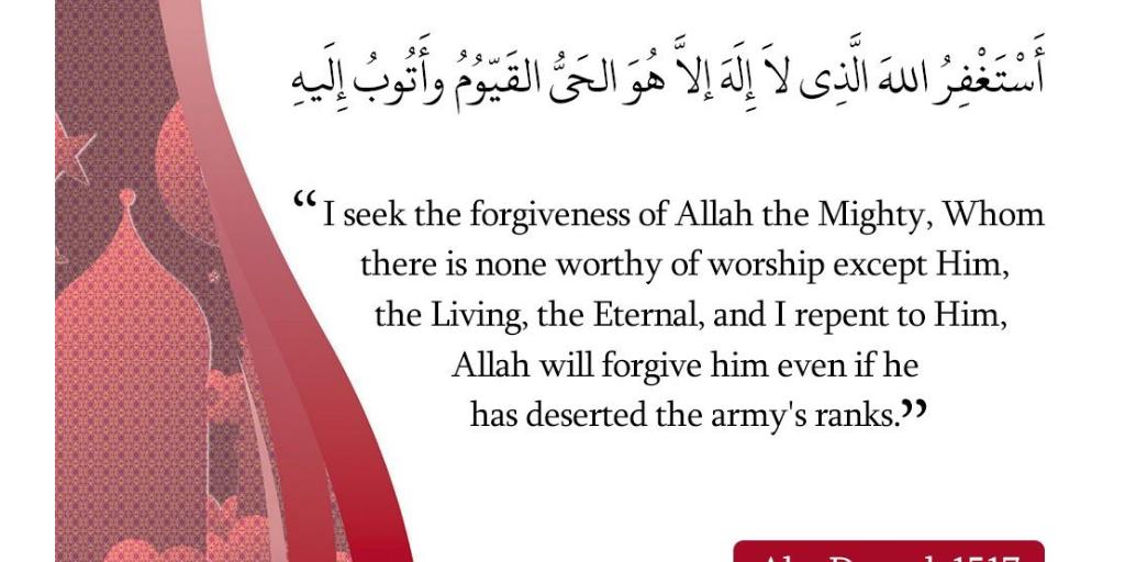 Dua For Repentance - Infogram